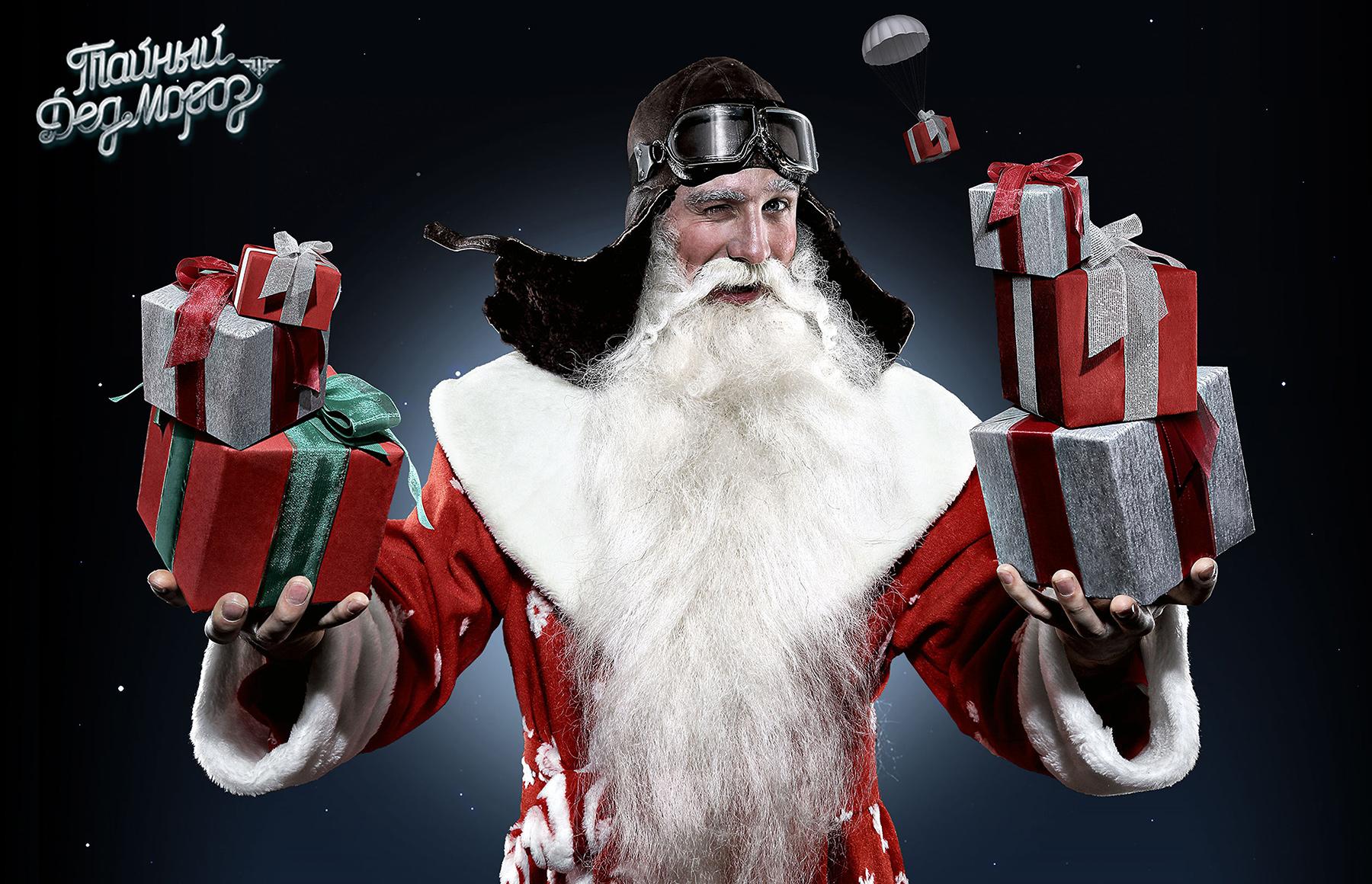 Secret Santa WOWP