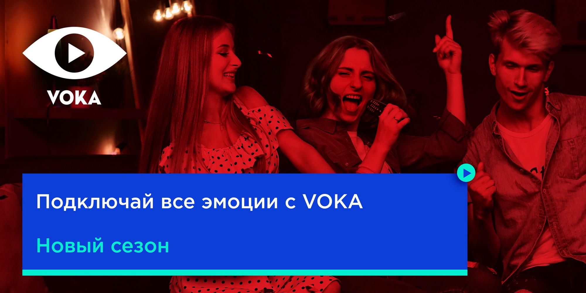 VOKA TV